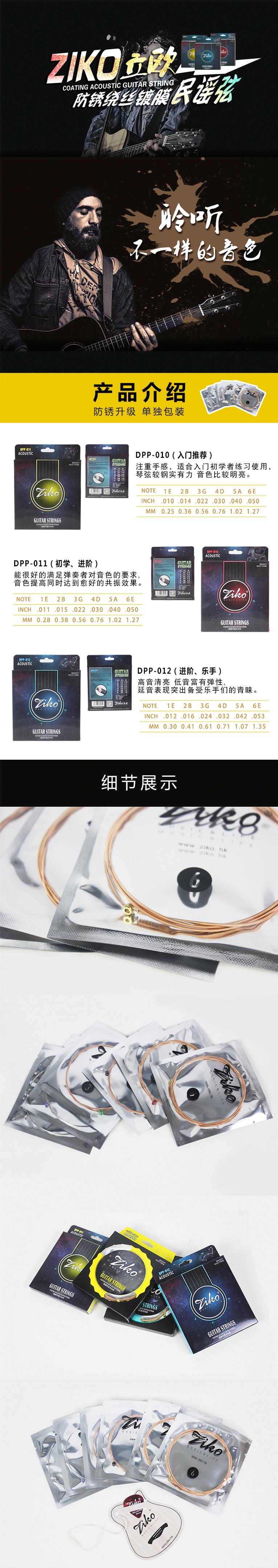 DPP改字体.jpg